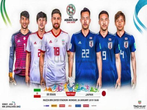 Dự đoán Iran vs Nhật Bản, 21h00 ngày 28/01 – Asian Cup 2019