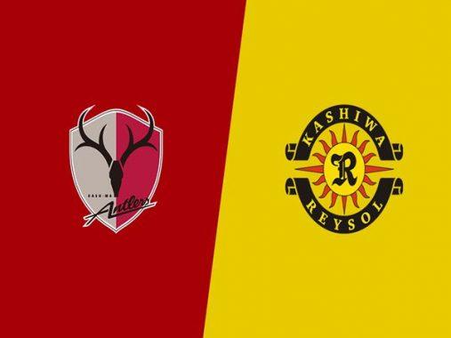Dự đoán Kashima Antlers vs Kashiwa Reysol, 17h00 ngày 25/11